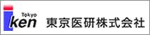 東京医研株式会社